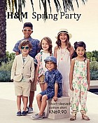 H&M katalog kids Spring Party
