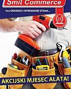 Smit Commerce katalog svibanj 2015