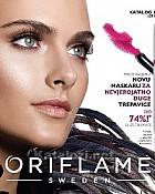Oriflame katalog 12 2015