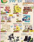 KTC katalog Sve za bebe listopad 2015