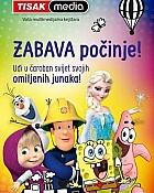 Tisak media katalog Igračke listopad 2015