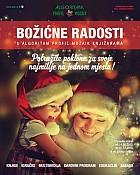 Algoritam katalog Božićne radosti