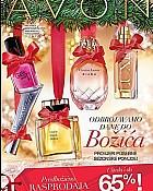 Avon katalog 16 Predbožićna rasprodaja