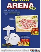 Metro katalog Arena Pro Osijek