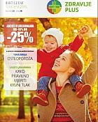 Zdravlje plus katalog studeni 2015