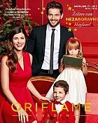Oriflame katalog 17 2015
