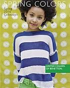 Benetton katalog Proljeće 2016 djeca