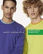 Benetton katalog Proljeće 2016 muškarci