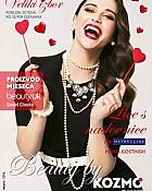 Kozmo katalog veljača 2016