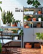 IKEA katalog Vrtni i  balkonski namještaj