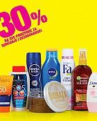 Bipa vikend akcija -30% popusta proizvodi za sunčanje, dezodoransi