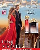 Avon katalog 12 2016