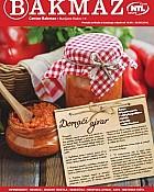 Bakmaz katalog rujan 2016