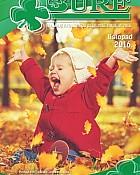 Bure katalog listopad 2016