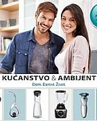 Muller katalog Kućanstvo i ambijent 2016