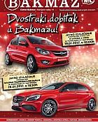Bakmaz katalog siječanj 2017
