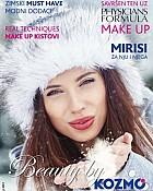 Kozmo katalog Beauty siječanj 2017