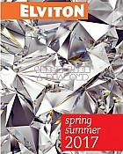Planet obuća katalog Elviton proljeće ljeto 2017