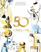 Oriflame katalog travanj 2017