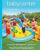 Baby Center katalog Proljeće ljeto 2017
