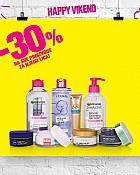 Bipa vikend akcija -30% proizvodi za njegu lica