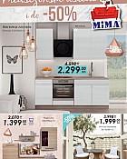 Mima namještaj katalog svibanj 2017