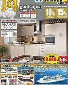 Lesnina katalog Split godišnjica