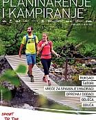 Intersport katalog Planinarenje i kampiranje