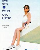 Borovo katalog Ljeto 2017