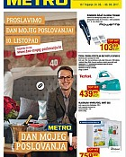 Metro katalog neprehrana Dan mojeg poslovanja