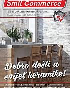 Smit Commerce katalog kolovoz 2017
