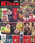 Kitro katalog do 31.12.