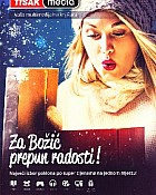 Tisak media katalog Božić 2017