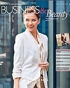 Oriflame katalog Business & Beauty ožujak 2018