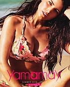 Yamamay katalog Kupaći kostimi 2018