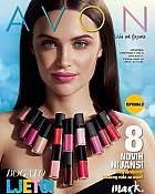 Avon katalog 11 2018