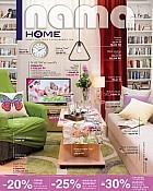 Nama katalog Home