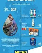 Metro katalog Inicijativa za vodu