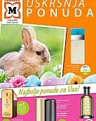 Muller katalog parfumerija uskršnja ponuda