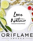 Oriflame katalog svibanj 2019