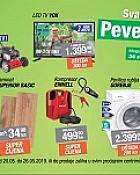 Pevec katalog Pevecovih sedam do 26.5.