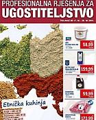 Metro katalog ugostiteljstvo do 30.10.