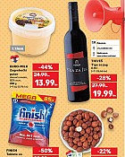 Kaufland vikend akcija do 2.2.