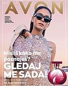 Avon katalog 13 2020