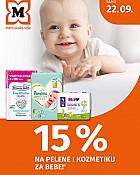 Muller akcija na pelene i kozmetiku za bebe