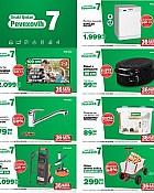 Pevex katalog Pevexovih sedam do 20.9.