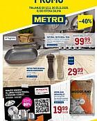 Metro katalog neprehrana Rijeka, Zadar, Osijek, Varaždin do 25.11.
