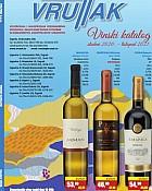 Vrutak katalog Vinski katalog 2021
