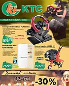 KTC katalog tehnika do 17.2.