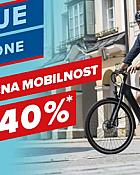 Hervis webshop akcija Električna mobilnost do 40 posto